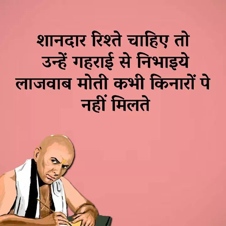 motivational-quotes-hindi-7.jpg