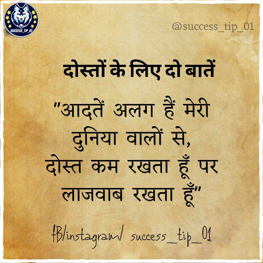 suvichar-in-hindi-status-13.jpg