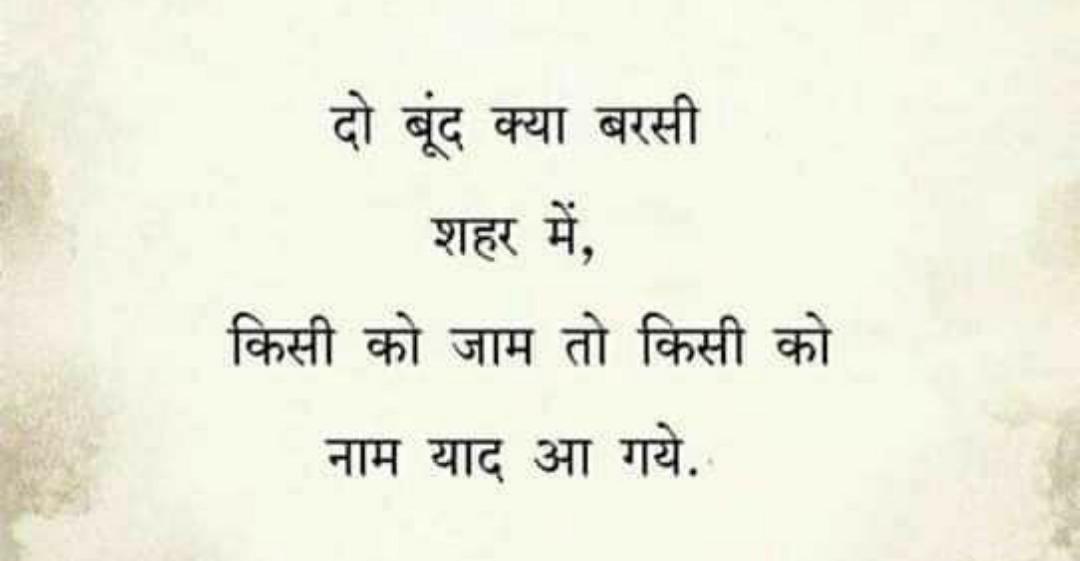 suvichar-in-hindi-status-14.jpg