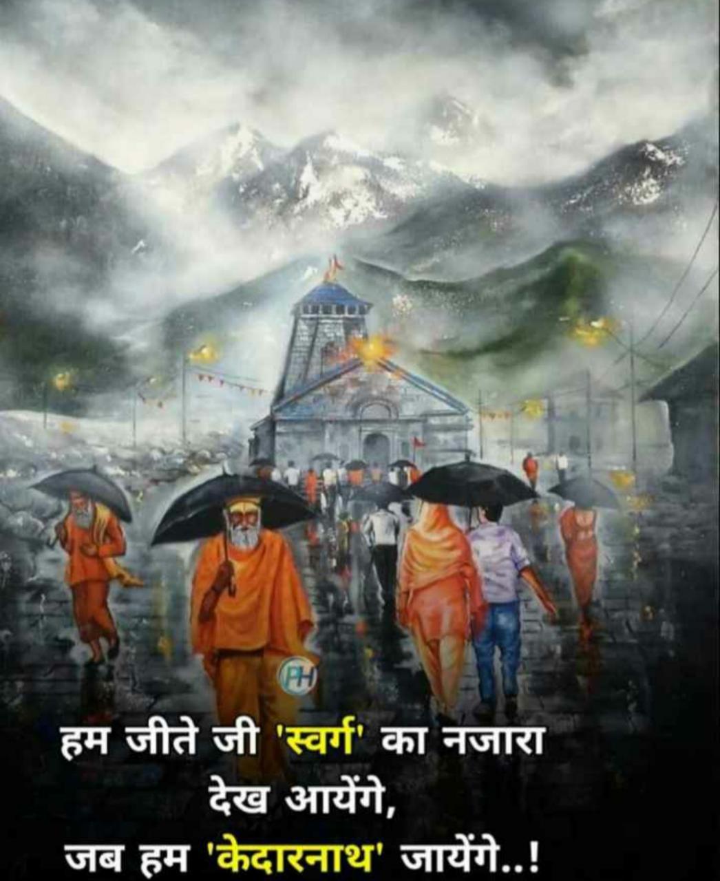suvichar-in-hindi-status-15.jpg