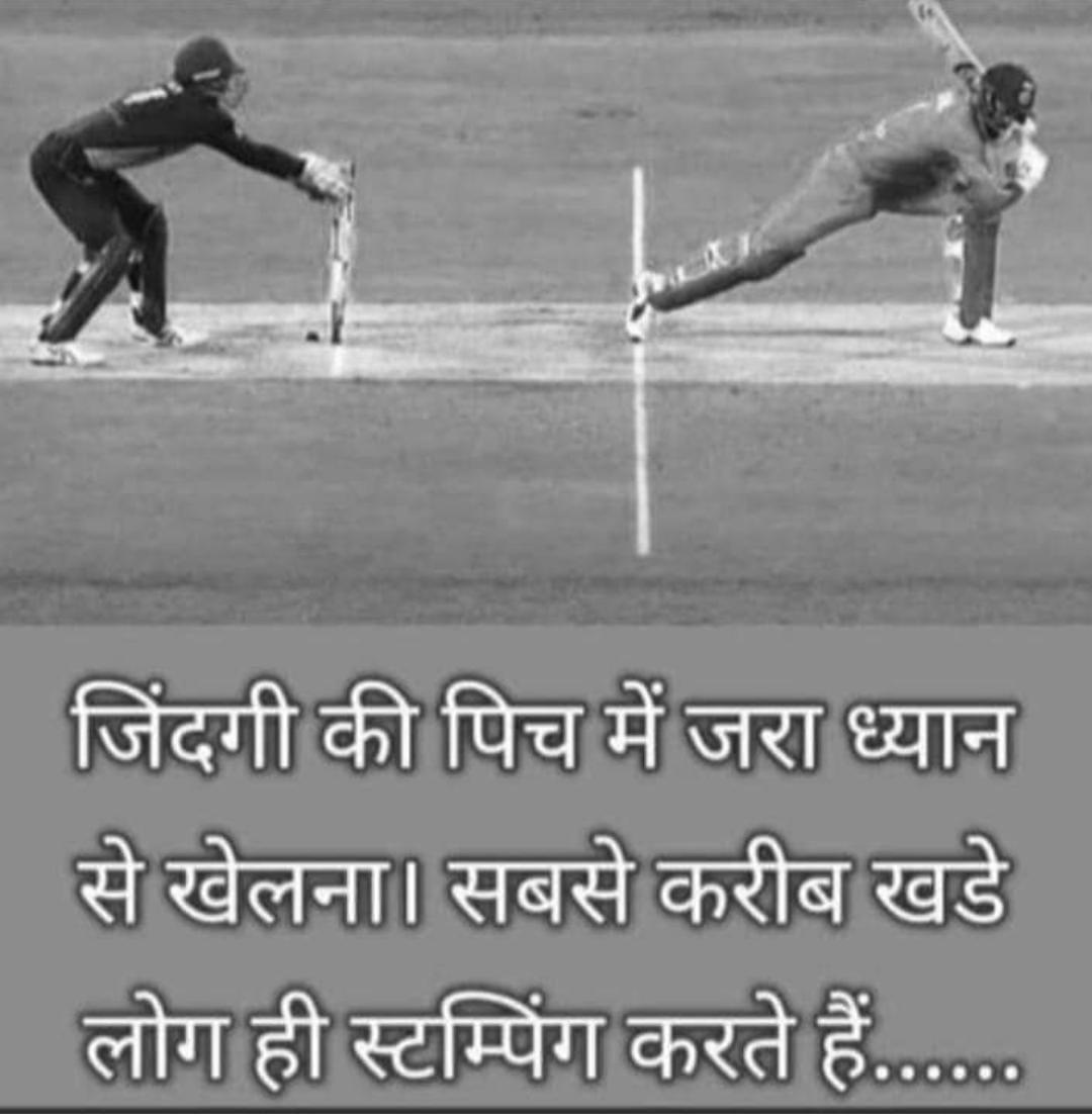 suvichar-in-hindi-status-17.jpg