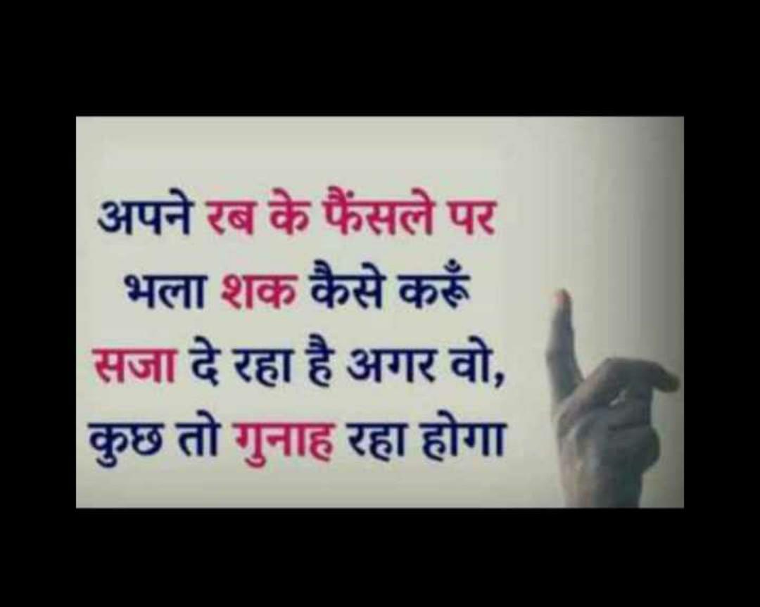suvichar-in-hindi-status-18.jpg