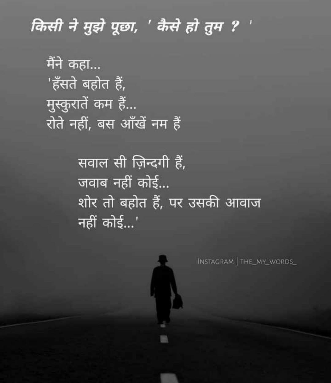 suvichar-in-hindi-status-2.jpg
