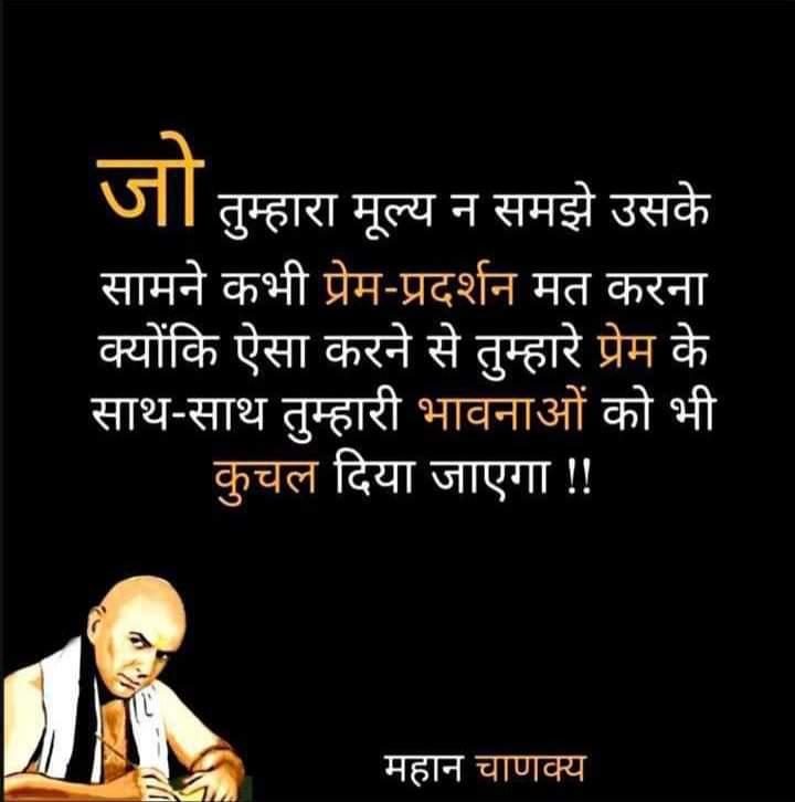suvichar-in-hindi-status-21.jpg