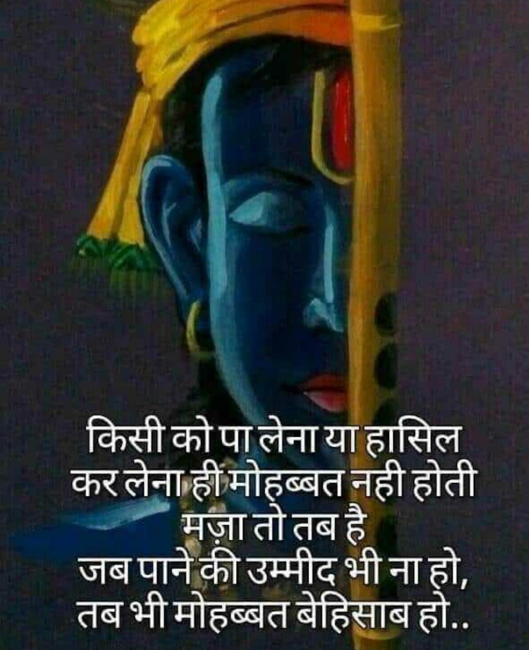 suvichar-in-hindi-status-22.jpg