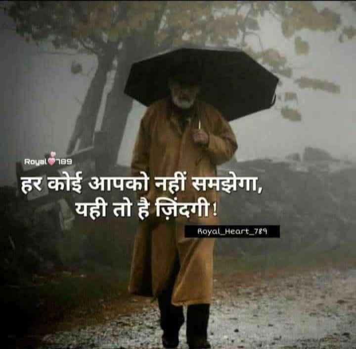 suvichar-in-hindi-status-29.jpg