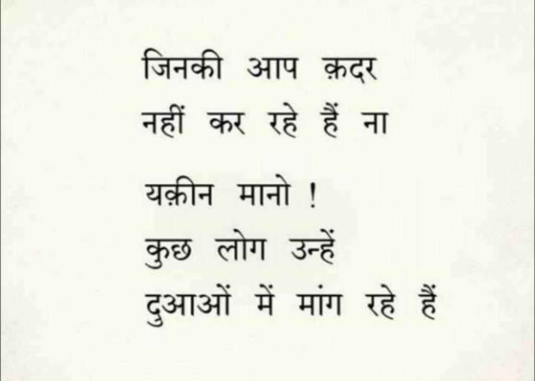 suvichar-in-hindi-status-32.jpg