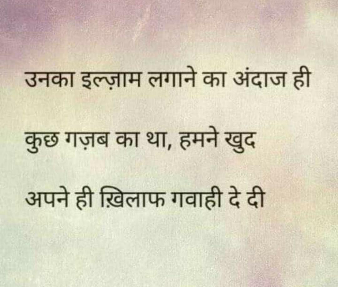 suvichar-in-hindi-status-6.jpg