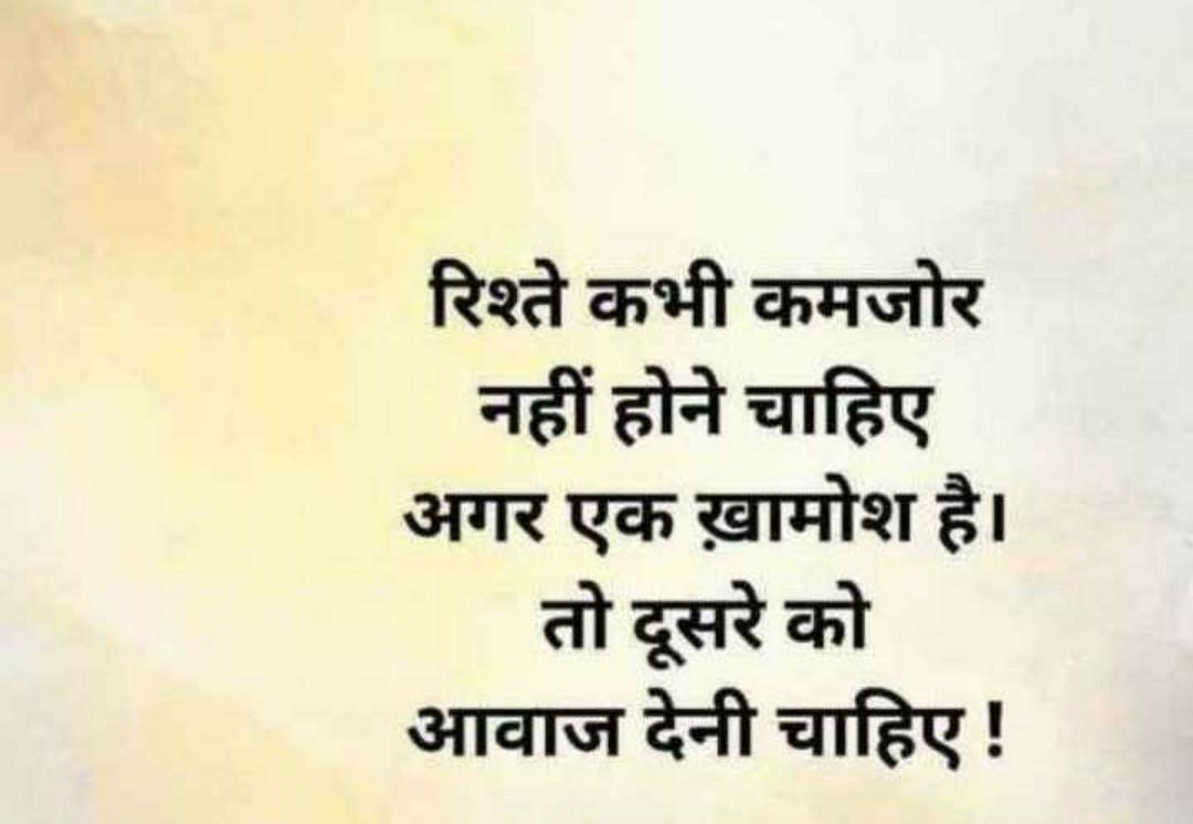 suvichar-in-hindi-status-8.jpg
