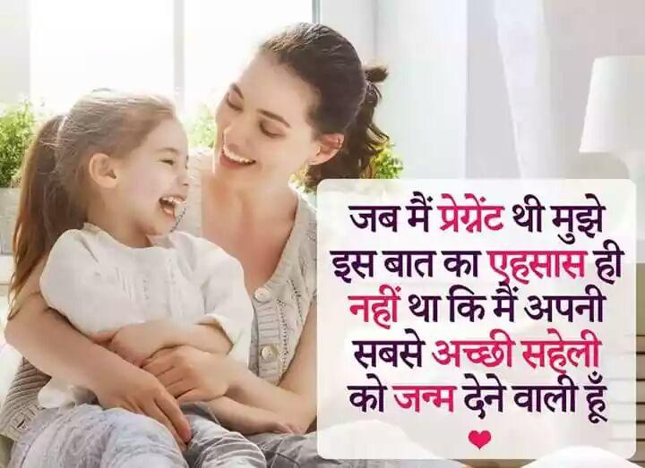 suvichar-status-hindi-1.jpg