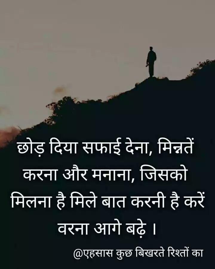suvichar-status-hindi-10.jpg
