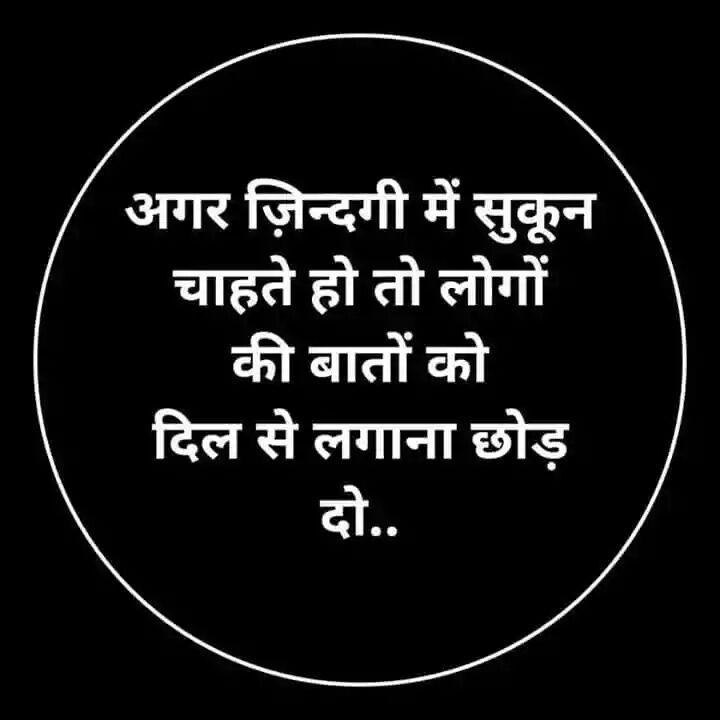 suvichar-status-hindi-15.jpg