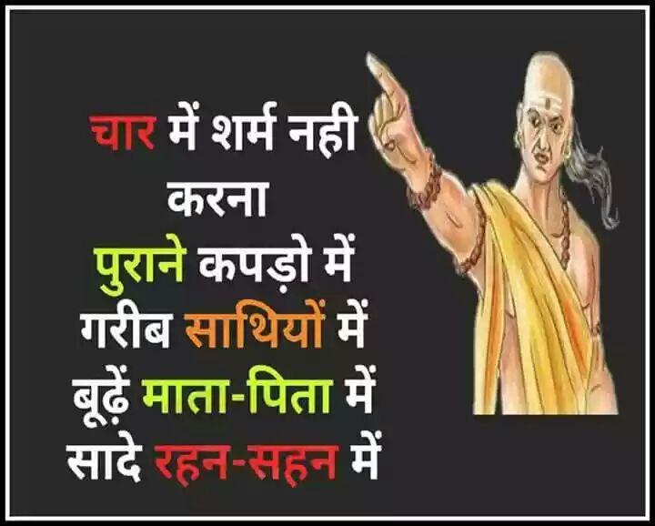 suvichar-status-hindi-20.jpg