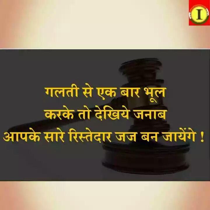 suvichar-status-hindi-21.jpg