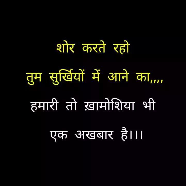 suvichar-status-hindi-22.jpg