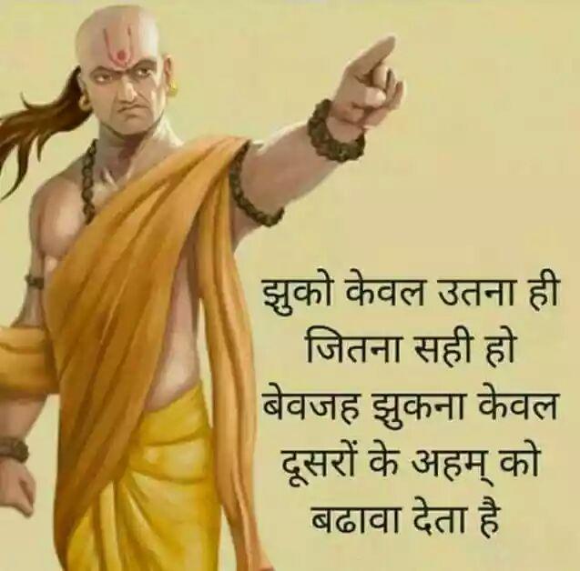 suvichar-status-hindi-24.jpg