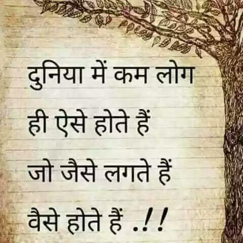 suvichar-status-hindi-25.jpg