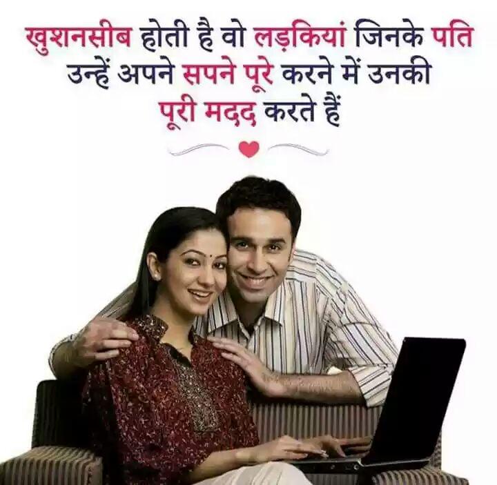 suvichar-status-hindi-29.jpg