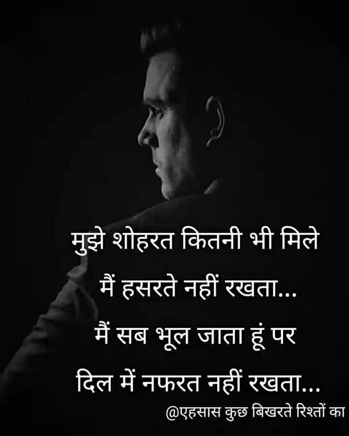 suvichar-status-hindi-3.jpg