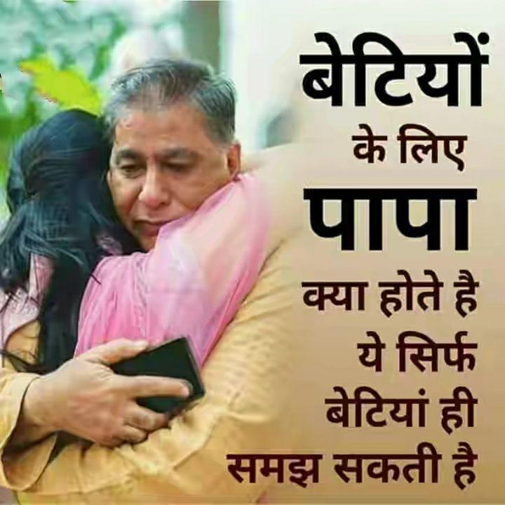 suvichar-status-hindi-30.jpg
