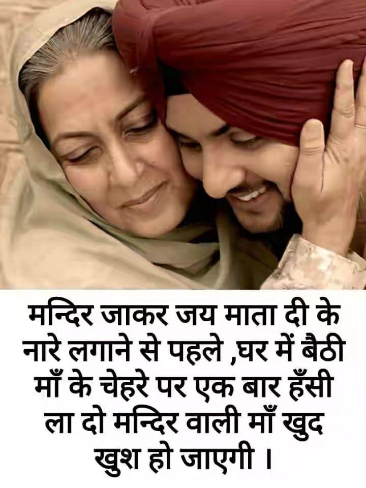 suvichar-status-hindi-31.jpg