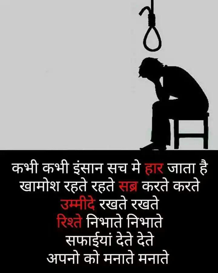 suvichar-status-hindi-4.jpg
