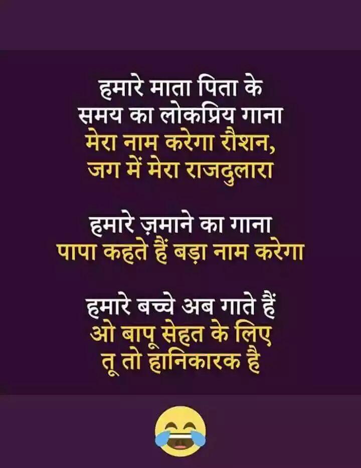 suvichar-thought-in-hindi-10.jpg