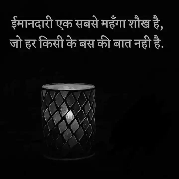 suvichar-thought-in-hindi-16.jpg