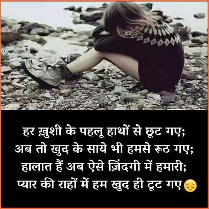 suvichar-thought-in-hindi-2.jpg