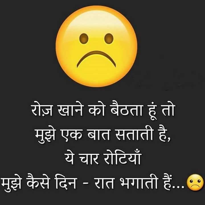 suvichar-thought-in-hindi-27.jpg