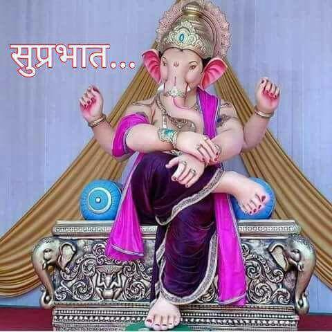 whatsapp-good-morning-hindi-1.jpg
