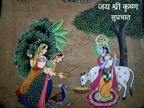whatsapp-good-morning-hindi-14.jpg