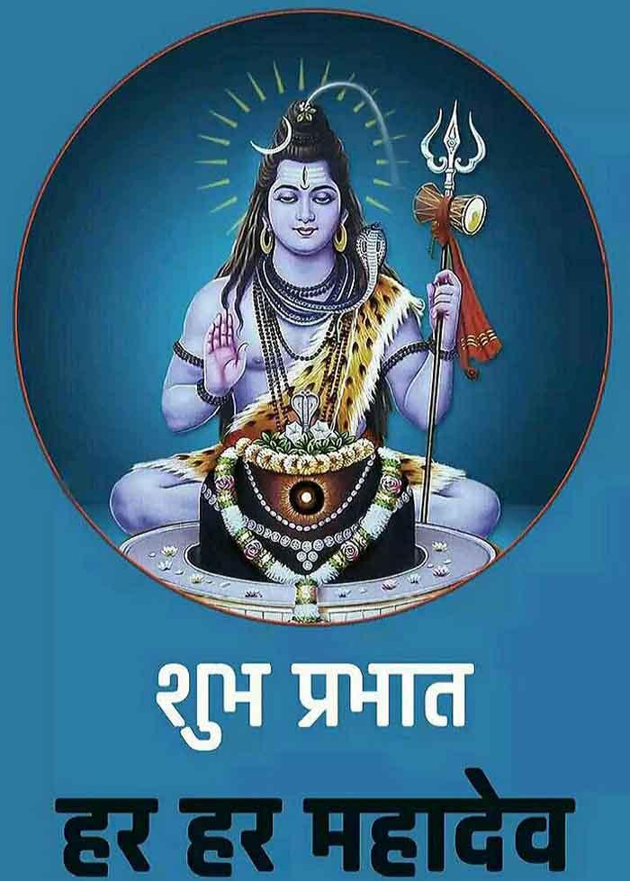 whatsapp-good-morning-hindi-2.jpg