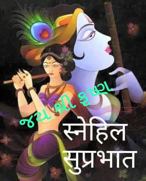 whatsapp-good-morning-hindi-5.jpg