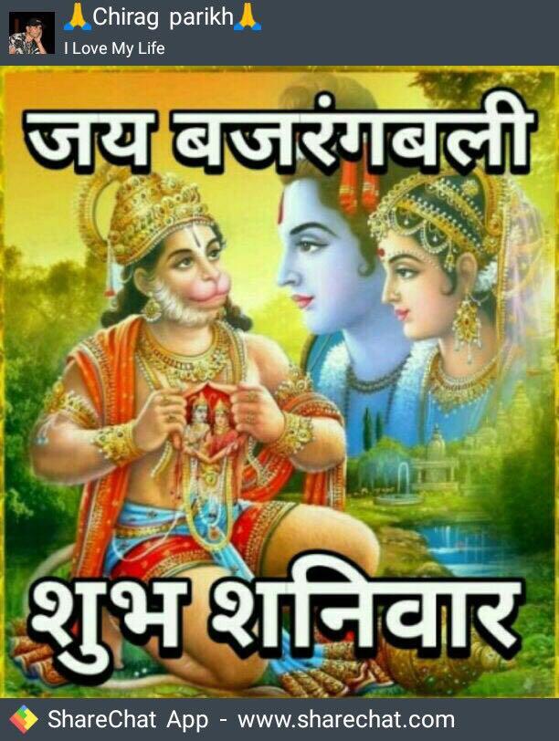 whatsapp-good-morning-hindi-6.jpg