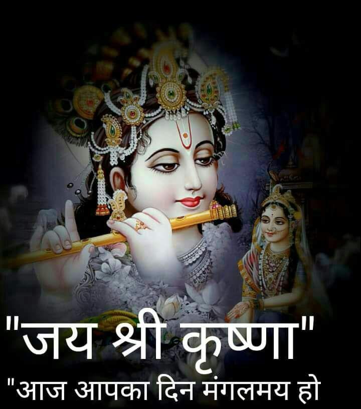 whatsapp-good-morning-hindi-8.jpg