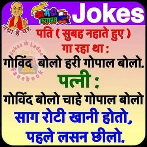 whatsapp-images-hindi.jpg