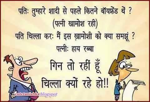 whatsapp-images-in-hindi-15.jpg