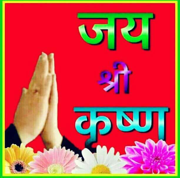 wishes-good-morning-in-hindi-13.jpg