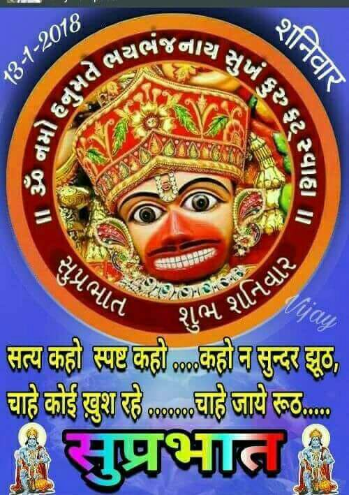 wishes-good-morning-in-hindi-15.jpg