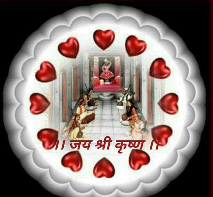 wishes-good-morning-in-hindi-17.jpg
