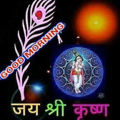 wishes-good-morning-in-hindi-20.jpg
