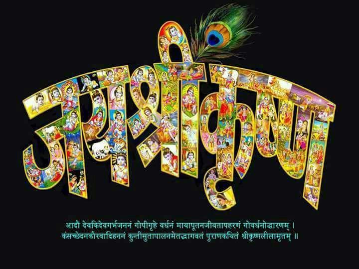 wishes-good-morning-in-hindi-23.jpg