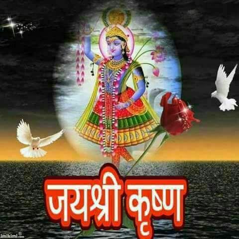 wishes-good-morning-in-hindi-4.jpg