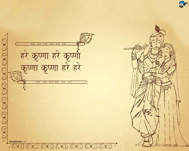 wishes-good-morning-in-hindi-9.jpg