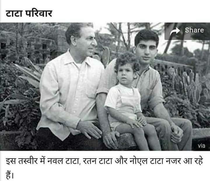 Tata-family-picture.jpg