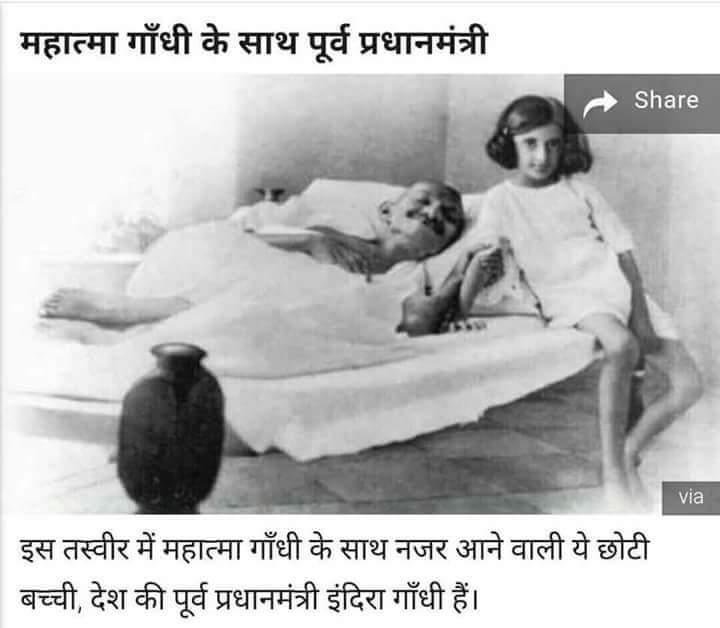 old-ghandhiji-picture-2.jpg