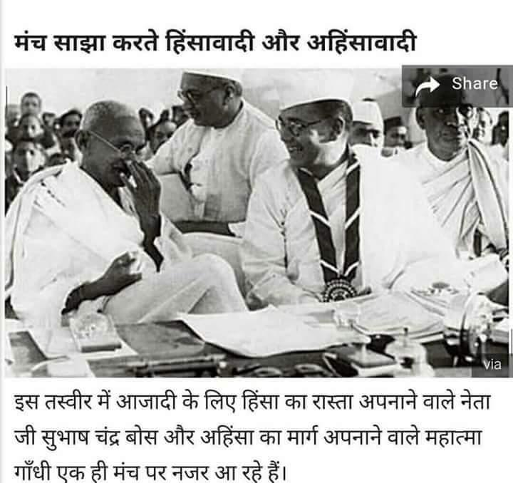 old-ghandhiji-picture.jpg