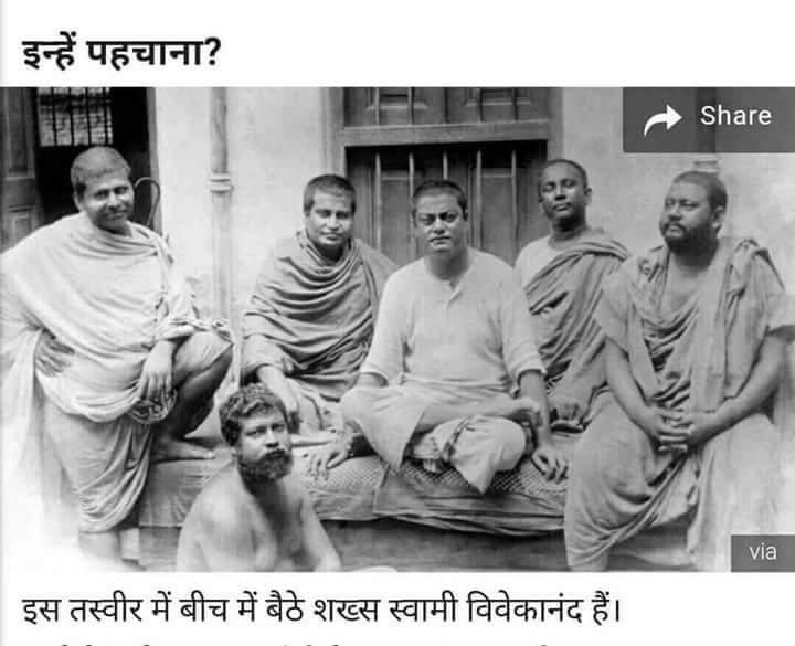 swami-vivekananda-old-picture.jpg